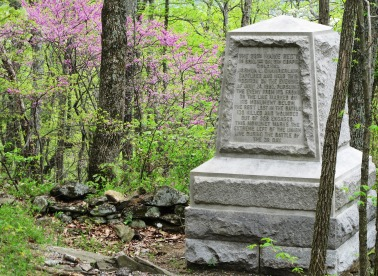 The 20th Maine Monument on Big Round Top (Tom Huntington photo).